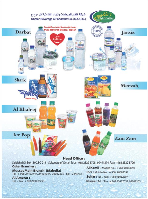 Dhofar Beverages – & Food Stuff Company