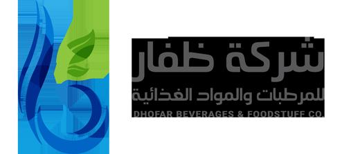 Dhofar Beverages Logo